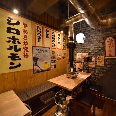 卓上レモンサワー 焼肉ホルモンたけ田 札幌駅前店  店内の画像