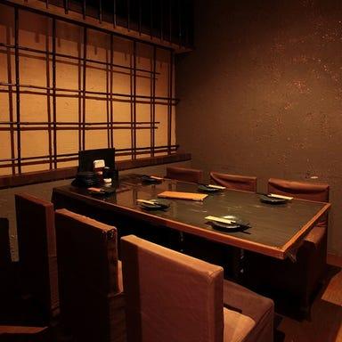 個室×創作Dining わっか 横須賀中央店 メニューの画像