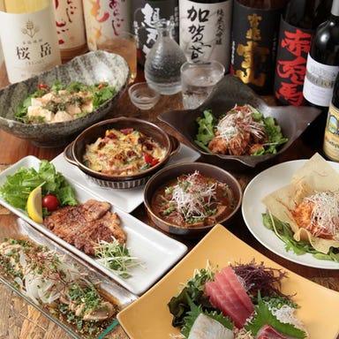 個室×創作Dining わっか 横須賀中央店 こだわりの画像