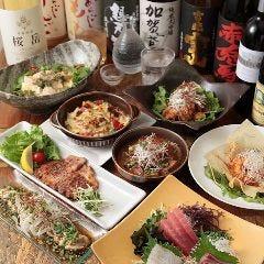 個室×創作Dining わっか 横須賀中央店