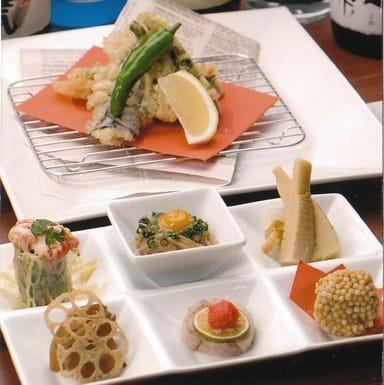 男前料理 神楽坂はずれ 無花果 ichijiku  メニューの画像