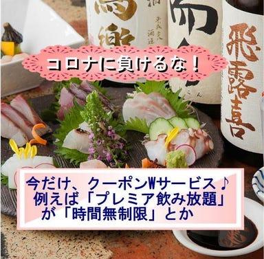 男前料理 神楽坂はずれ 無花果 ichijiku  店内の画像