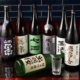他の居酒屋では味わえない日本酒を豊富に品揃え【全国各地】