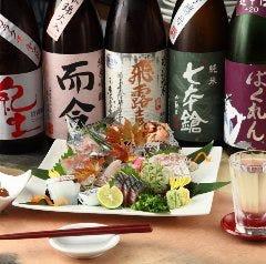 日本全国の隠れた銘酒と、板前手作り料理で皆様をおもてなし致します