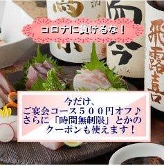 男前料理 神楽坂はずれ 無花果 ichijiku