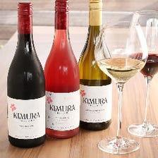 ワインソムリエ厳選ワイン