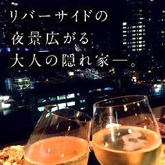 創作料理とワインのお店 上田慎一郎