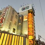 上福岡駅すぐ!こちらの外観が目印です