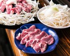 【名物】ジンギスカン 〔ラム肉(100g)・野菜セット〕