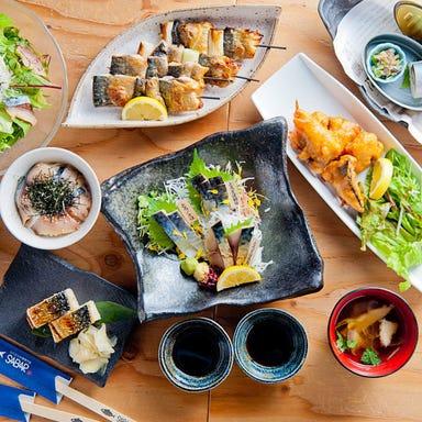 とろさば料理専門店 SABAR 神戸元町店 こだわりの画像