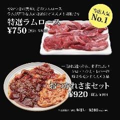 焼肉 ホルモン 佐々木家 西千葉店