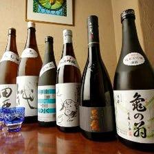 厳選した日本酒・焼酎に舌鼓