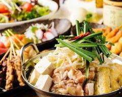 串・鍋 cuisine 和暖