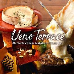ラクレットチーズ×シカゴピザ 上野テラス 上野駅前店イメージ