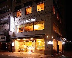 タカセ 巣鴨店