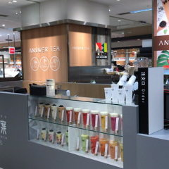 ANSWER TEA(アンサーティー) 新宿高島屋店