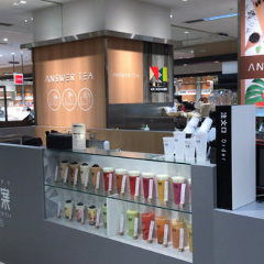 ANSWER TEA(アンサーティー) 新宿高岛屋店