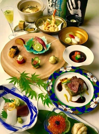 四季彩御料理 わかな  メニューの画像