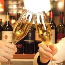 メッセージ入りドルチェ盛合せ&スパークリングワイン付【Anniversaryプラン】全7品3800円【女子会・貸切】