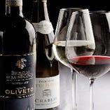 フランス産・イタリア産・チリ産の厳選ワインを常時15種ご用意