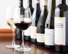 80種類を超える豊富イタリアワイン