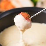 自家製ホワイトソースと豆乳チーズをブレンドしたなめらかなフォンデュソース