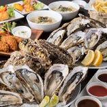 生牡蠣&焼き牡蠣食べ放題コース