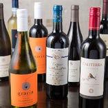 赤、白、スパークリングの豊富なワイン