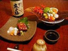 懐石料理の前菜とお刺身