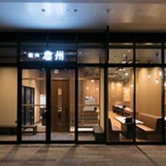 焼肉慶州 照葉店