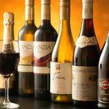 ワイン赤/白、スパークリングワインも
