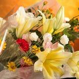 10名様以上のご利用で、花束をサービス!