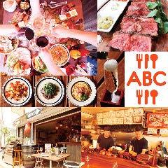 ABC茅ヶ崎 肉とワインのおいしい店