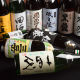 こだわりの日本酒もご用意しております