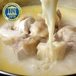 香鶏のガラ100%と塩のみで炊いた濃厚白湯スープをお鍋で!