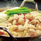 もつ鍋は秘伝のスープがプリプリのもつと絡んで絶品です!