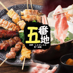 3jikannomihodai & Tabehodai Gobanchi Uenoten