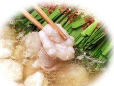 『甘露』醤油の鶏がらコクスープ
