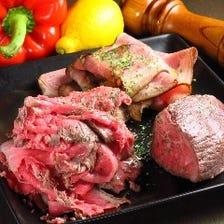 上質なお肉をお好きな量で! 《ソースは4種からチョイス》