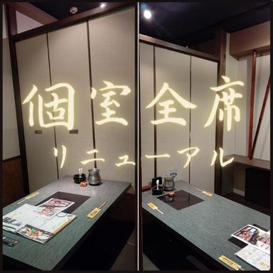 とらふぐ・蟹・鱧 玉福 西宮本店 店内の画像