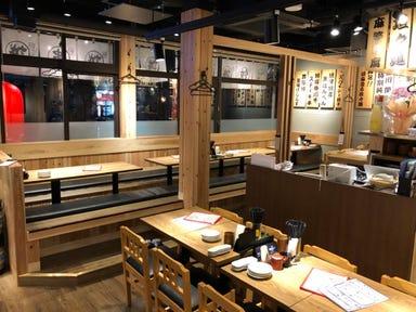 餃子と串かつ 遠州 誠家  店内の画像