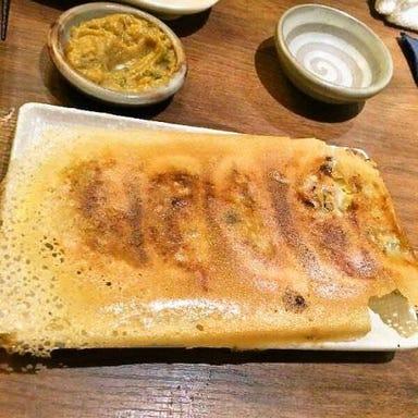 餃子と串かつ 遠州 誠家  こだわりの画像