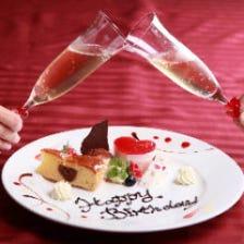 記念日ディナーご予約で素敵な特典☆