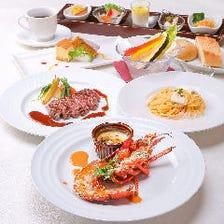 オマール海老グリル&国産牛フィレ肉