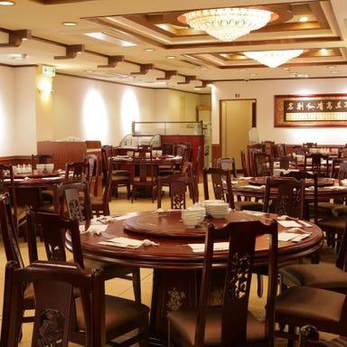 中国飯店 フカヒレ専門店の食べ放題  店内の画像