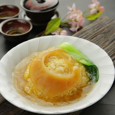 中国飯店 フカヒレ専門店の食べ放題  こだわりの画像