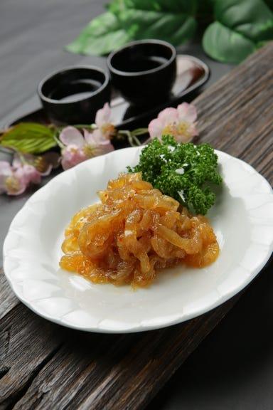中国飯店 フカヒレ専門店の食べ放題  メニューの画像