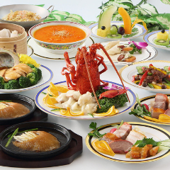 中国飯店 フカヒレ専門店の食べ放題
