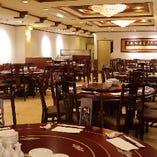 3階の宴会場は最大100名様まで収容可能です。