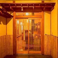 100種食べ飲み放題 個室居酒屋 玄海 げんかい 札幌すすきの店